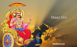 Shri Shani Dev HD Wallpaper