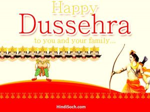 Wishes Dussehra Images HD