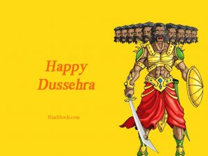 hd Dussehra Wallpapers