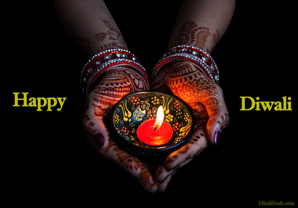 Happy Diwali Images Wallpapers for Your Family