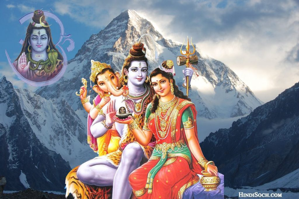 Bholenath Mahadev Wallpaper
