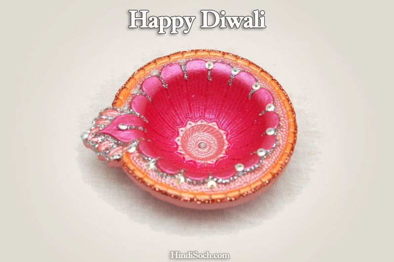 Diwali with Diya Images