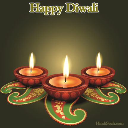 diwali images diwali images photos with Quotes