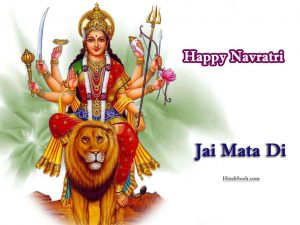 Happy Navratri Images for Facebook