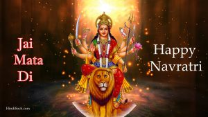 Jay Mata Di Navratri Photos HD