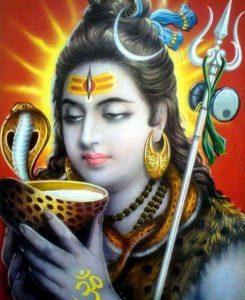 Lord Mahadev Image