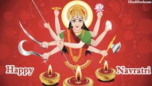 Maa Durga Navratri Images for Wishing