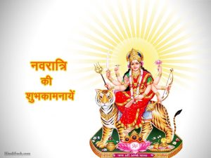 Navratri Images with Quotes and SMS