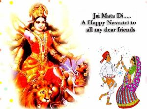 Navratri Images with Wish Messages
