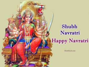 Navratri Photo Gallery