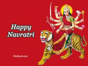 Navratri Pictures for Whatsapp
