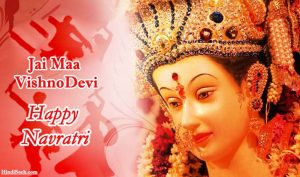 Navratri Wishes Photos for Family and Friends