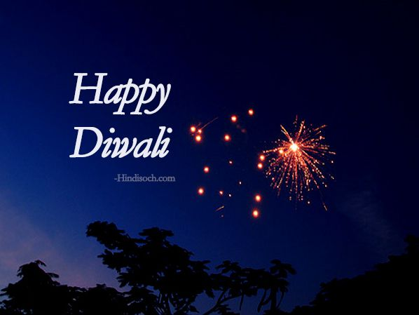 Photo of Diwali with Greeting
