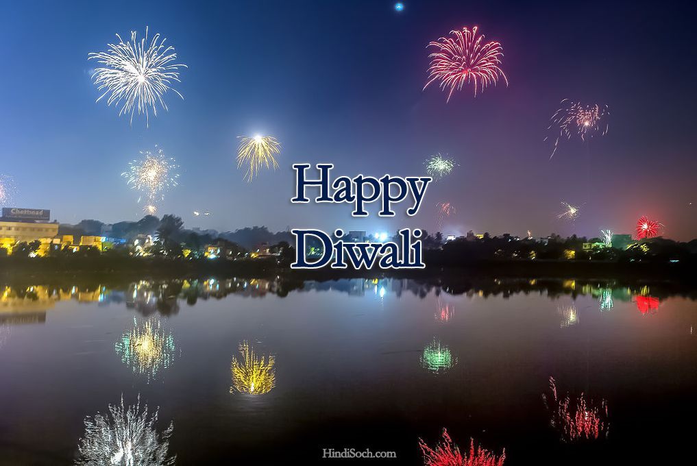 Photos of Diwali Celebratoin with Fireworks