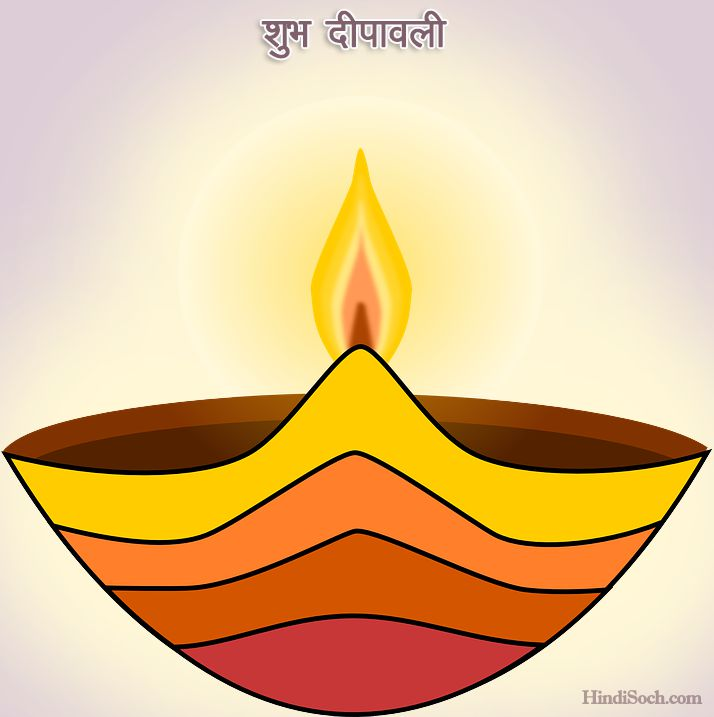 Pictures of Shubh Diwali with Diya