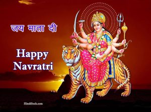 Vaishno Devi Navratri Image for Whatsapp