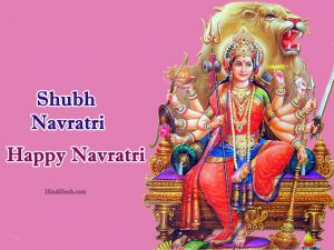 hd Navratri Pictures