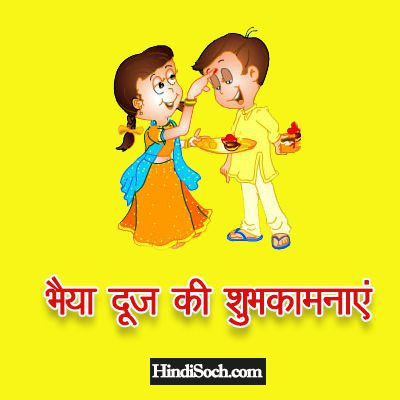 Shayari, Hindi Shayari, Hindi Sms, Hindi Status - Shayarifm