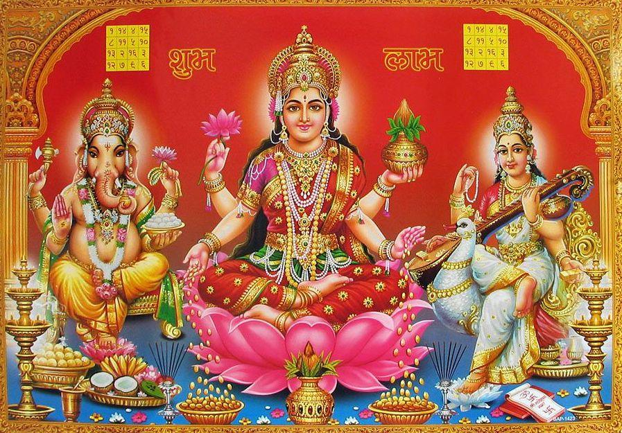 Shree Laxmi Ganesh Wallpaper for Free