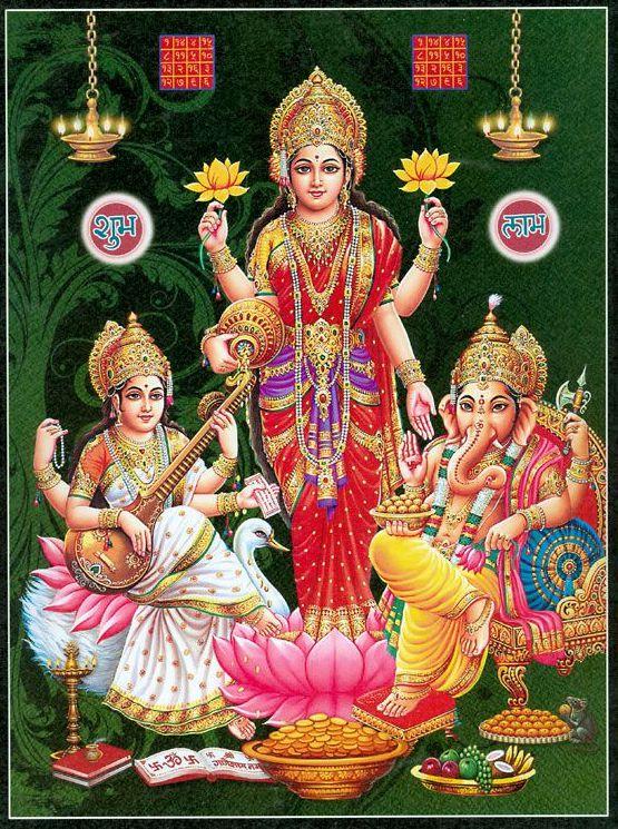 Shubh Labh Laxmi Ganesh Photos