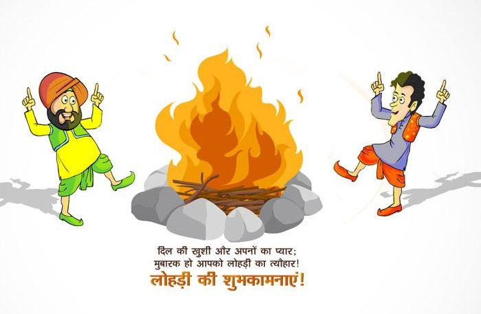 Enjoy Lohri Festival with Happy Lohri Wallpaper