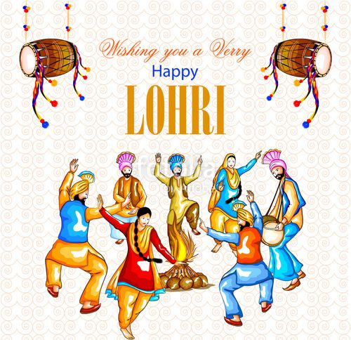 Lohri Celebration Images