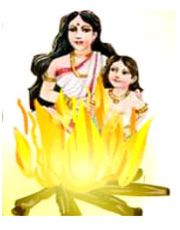 Happy Holika Dahan Images for Whatsapp