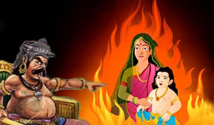 Prahlad and Holika Images Dahan