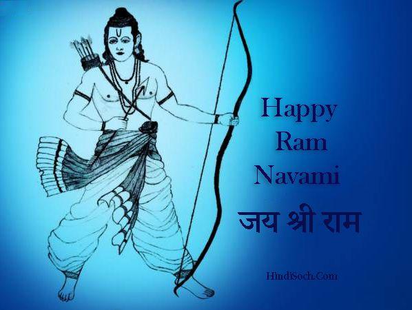 HD Ram Navami Wallpaper