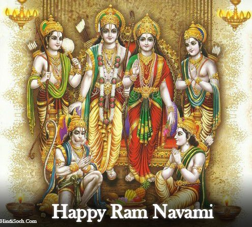 Happy Ram Navami Wishes Images  IMAGES, GIF, ANIMATED GIF, WALLPAPER, STICKER FOR WHATSAPP & FACEBOOK