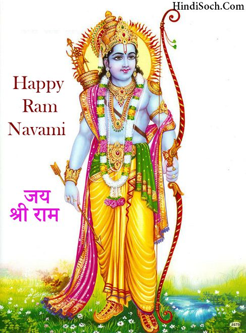 Ram Navami hd Photos