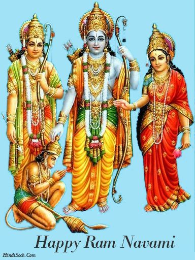 Ram Navmi Image with Sita Mata  IMAGES, GIF, ANIMATED GIF, WALLPAPER, STICKER FOR WHATSAPP & FACEBOOK