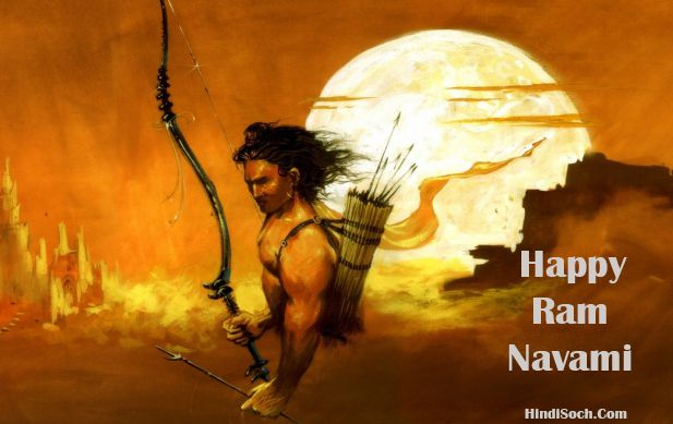 Shri Ram Navami Painting  IMAGES, GIF, ANIMATED GIF, WALLPAPER, STICKER FOR WHATSAPP & FACEBOOK