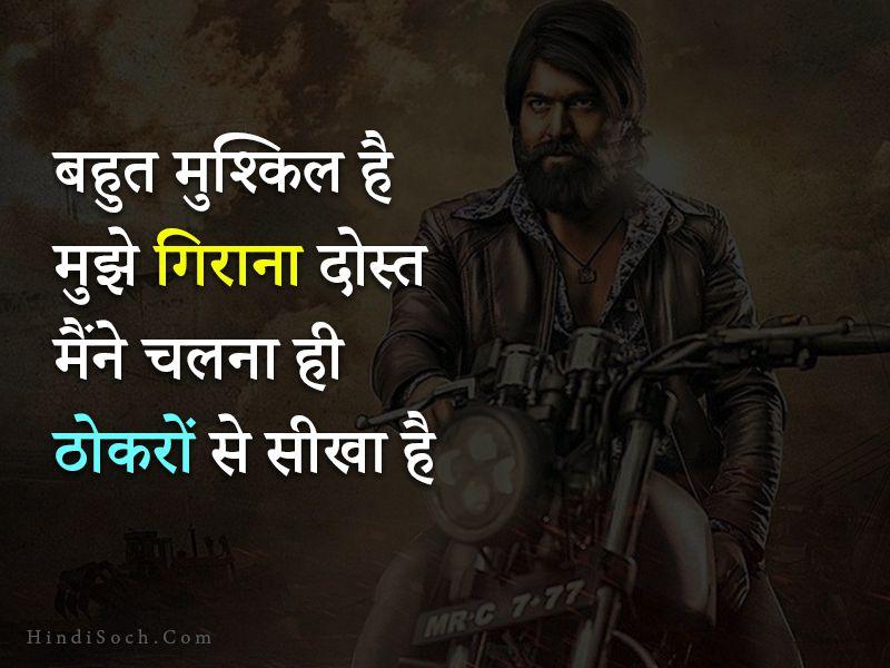 Best Attitude Royal Status in Hindi