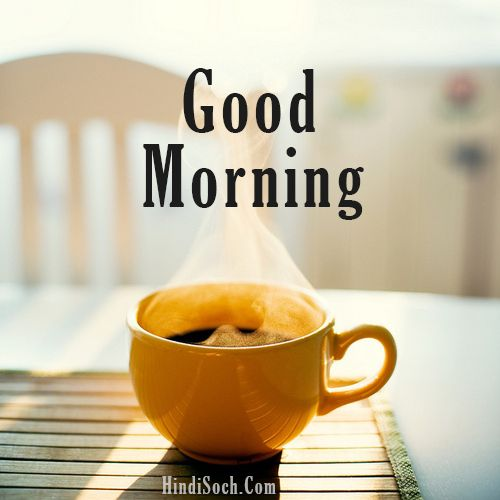 Good Morning Images with A Cup of Tea