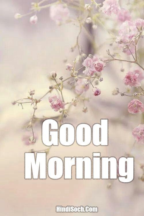 HD Good Morning Images Greetings