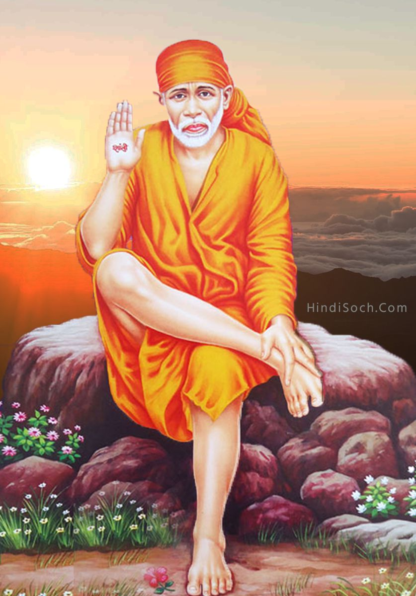 Lord Shirdi Sai Baba HD Images for Mobile Downloading