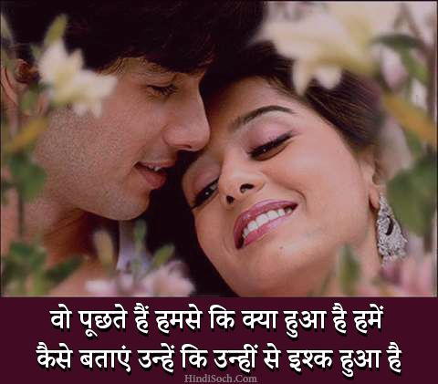 Lover's Love Shayari