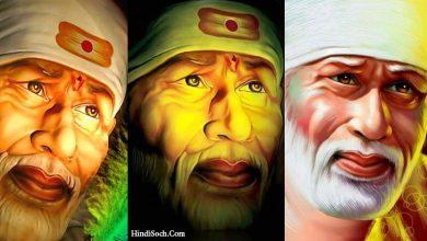 Sai Baba God Sai Images