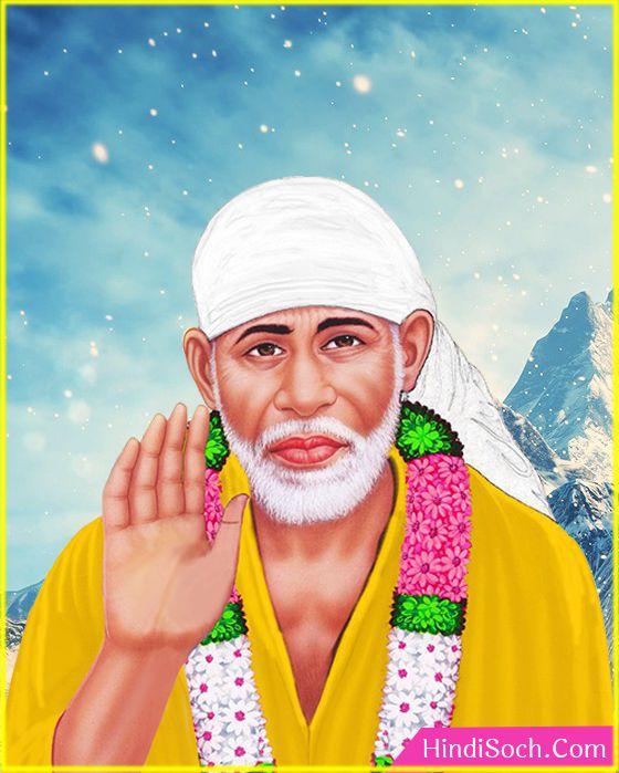 Sai Baba Images Pics Mobile Wallpaper