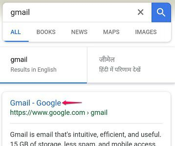 Search Gmail in Google