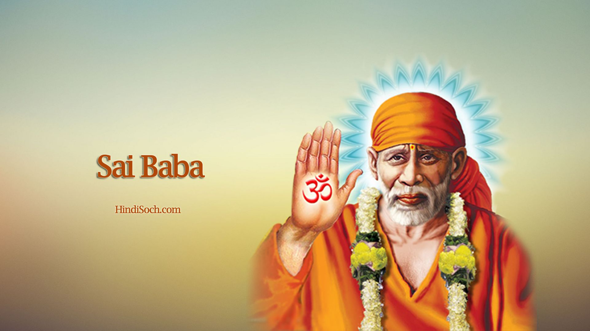 Shirdi Sai Baba Wallpapers Sai Blessings