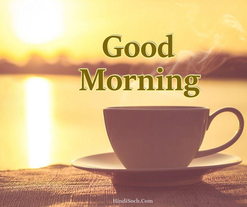 Sweet Good Morning Photos with Tea
