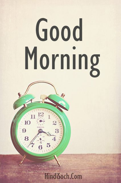 Sweet Good Morning Pictures Wishes