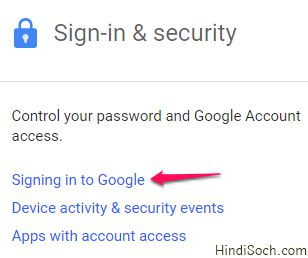 Sign in Google My Account