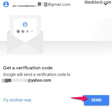 Verification Code to Recovery Email