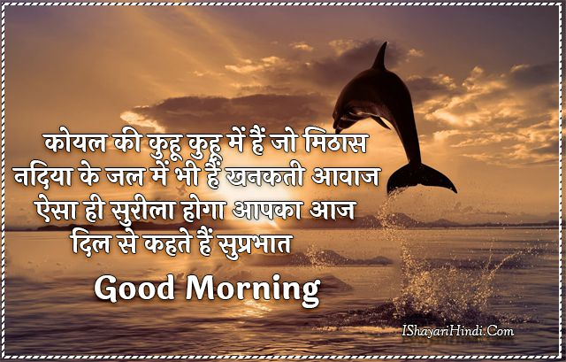 Suprabhat Suvichar Pictures