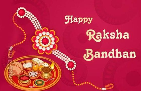 Happy Raksha Bandhan Wish Images