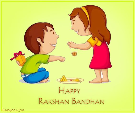 Raksha Bandhan Images for Rakhi