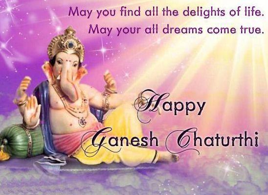 Ganesh Chaturthi Image Greetings